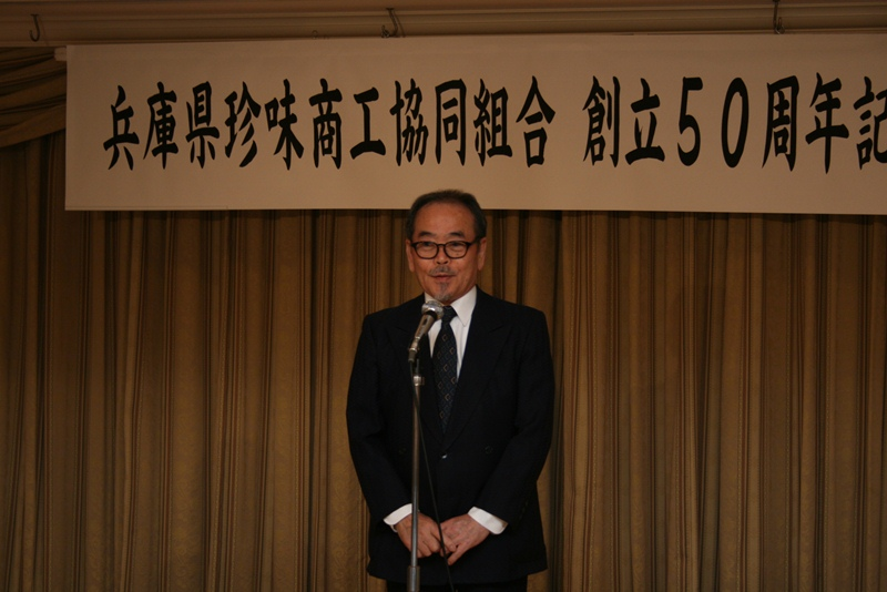 2011.04.20_01.jpg
