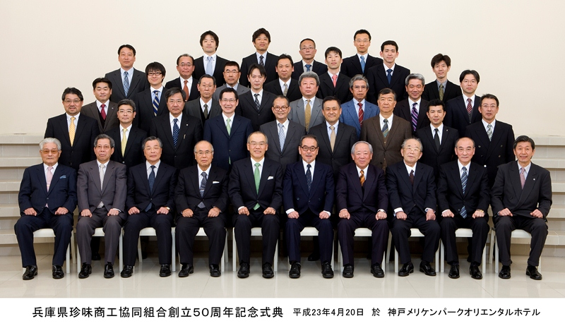2011.04.20_05.jpg