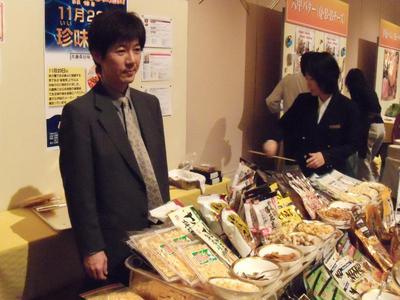 20091110hyochin_tanosimukai03.jpg
