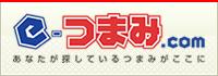 いいつまみ.com